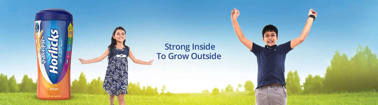 Strong Inside Grow Outside Banner